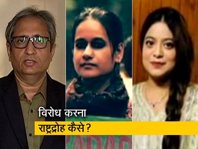 Videos : रवीश कुमार का प्राइम टाइम : क्या दिल्ली दंगों को आतंकी साज़िश बता कर विरोधियों को फ़िक्स किया जा रहा है?