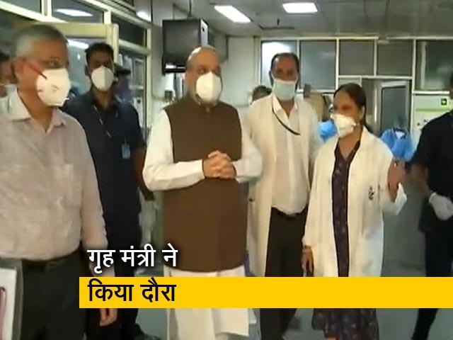 Videos : अमित शाह ने किया अस्पताल का दौरा, मुख्य सचिव को दिए कई निर्देश