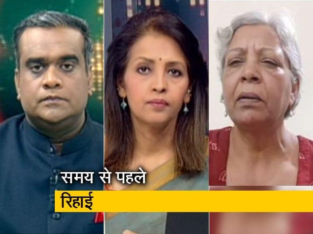 Videos : हॉट टॉपिक : जेसिका लाल हत्याकांड मामले में मनु शर्मा की रिहाई