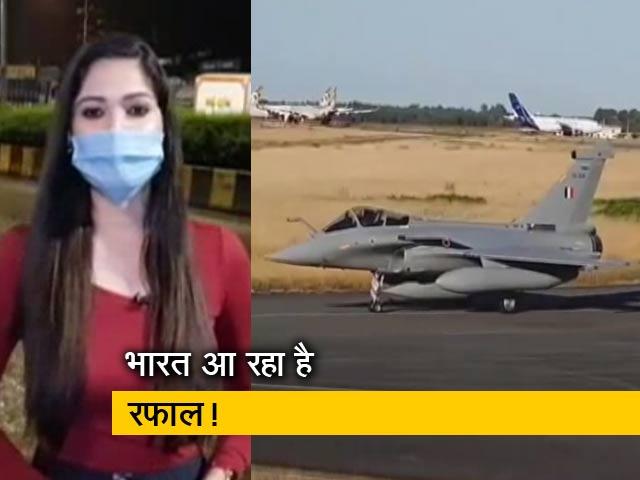 Videos : सिटी सेंटर : भारत आ रहा है रफाल! दोपहर 1 बजे के करीब पहुंचेगा अंबाला