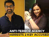 Video : Kerala Gold Smuggling Case: 2 Key Accused Arrested From Bengaluru