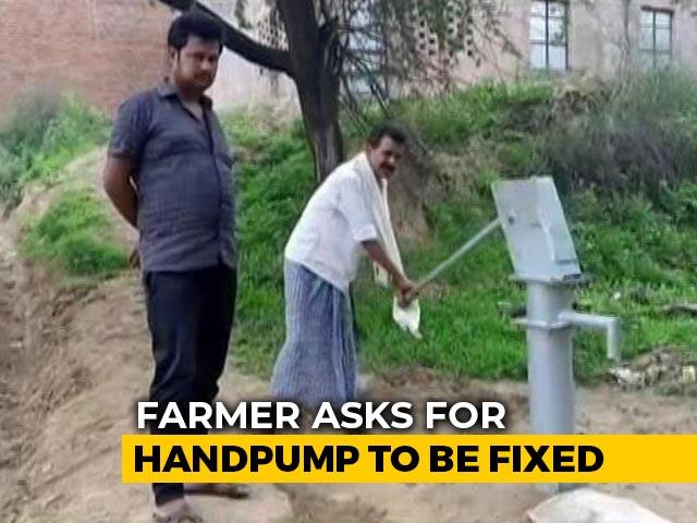 "Video : ""Will Fix Hand Pump On Chest"": Madhya Pradesh Helpline Tells Farmer"