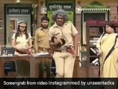 Video: जब सुनील ग्रोवर बने इंस्पेक्टर और कपिल शर्मा बने कॉन्स्टेबल, दोनों ने हंसा-हंसाकर कर दिया था बुरा हाल