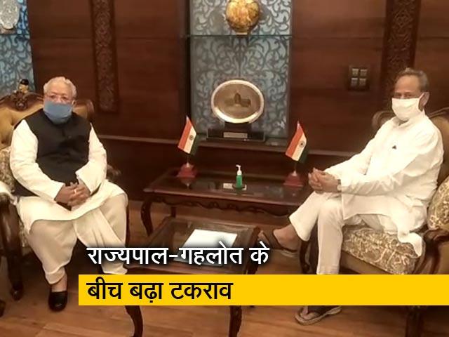 Videos : राज्यपाल कलराज मिश्र ने लौटाई CM गहलोत की फाइल