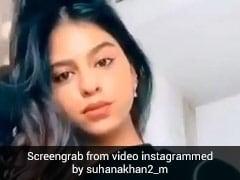 सुहाना खान का ग्लैमरस Video हुआ वायरल, दिखाया ऐसा अंदाज, फैन्स के उड़ गए होश
