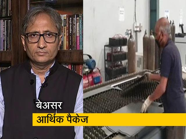 Videos : देस की बात रवीश कुमार के साथ : बेरोजगारी की बात नहीं करती सरकार