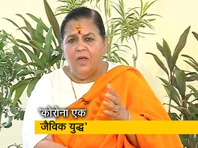 Videos : शिवराज चौहान के जल्द स्वस्थ होने के लिए प्रार्थना करती हूं : उमा भारती