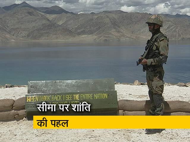 Videos : भारत चीन लेफ्टिनेंट जनरल स्तर की वार्ता खत्म, 12 घंटे चली बातचीत