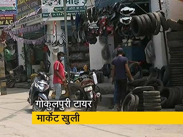 Video : लंबे समय बाद खुला टायर बाजार, 97 दुकानों में लगाई गई थी आग