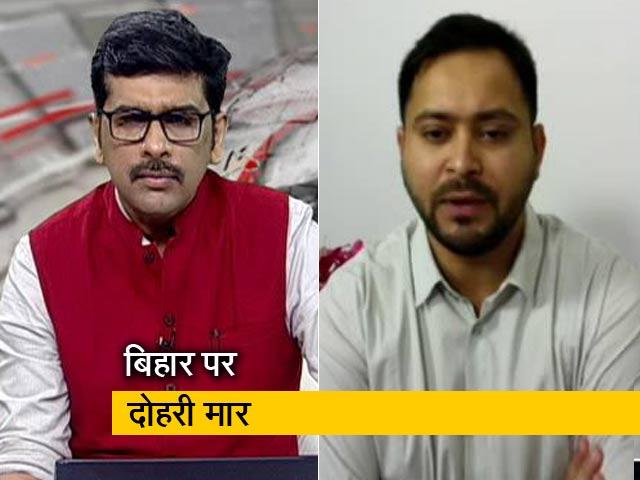 Video : खबरों की खबर: बिहार में बाढ़ और बीमारी की दोहरी मार, क्या कर रही है नीतीश सरकार?