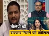 Video : राजस्थान में सियासी संग्राम के पीछे बीजेपी का हाथ: हार्दिक पटेल