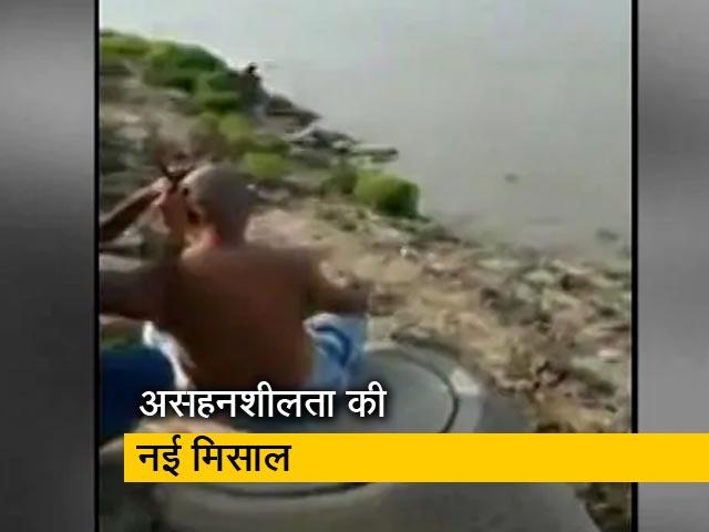 Videos : वाराणसी में नेपाली शख्स का किया मुंडन किया,