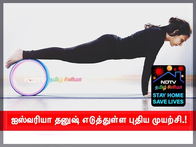 Wellness Wednessday With Aishwaryaa