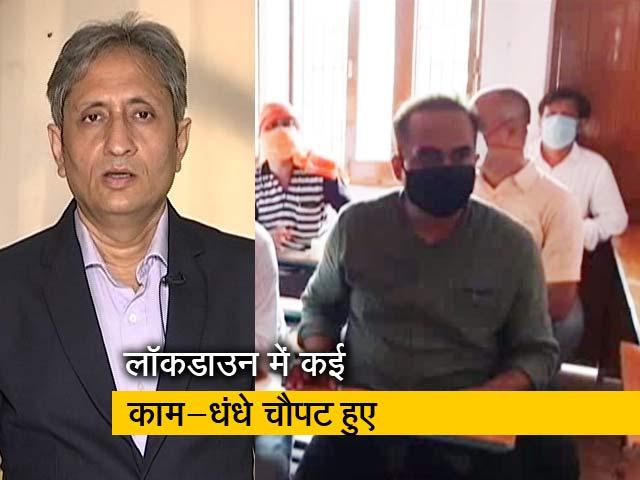 Videos : रवीश कुमार का प्राइम टाइम : क्या बेरोज़गारी का मुद्दा बेकार हो चुका है?