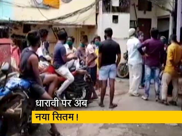 Video : कोरोना को मात देने के बाद भी भेदभाव झेल रहा धारावी