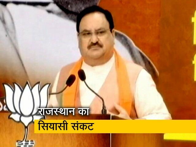 Videos : राजस्थान के सियासी संकट में BJP का फायदा