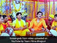 Bhojpuri Song: पवन सिंह के बोल बम गीत 'हरियर हरियर चुड़िया' का धमाका, Video 2 करोड़ के पार