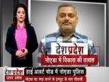 Video: विकास दुबे के लिए मुखबिरी का आरोप, विनय तिवारी-केके शर्मा अरेस्ट