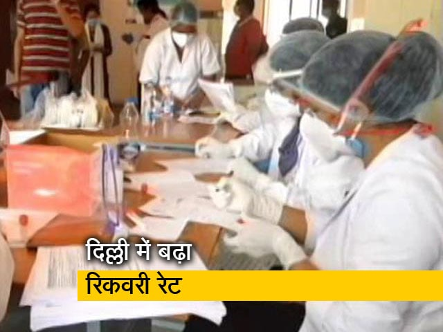 Videos : दिल्ली में 1 लाख से ज्यादा कोरोना मरीज ठीक