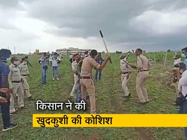 Videos : मध्य प्रदेश : किराए की जमीन पर खेती कर रहे किसान पति-पत्नी ने की खुदकुशी की कोशिश
