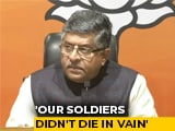 "Video : ""If We Lost 20 Jawans, Toll Double On Chinese Side"": Minister RS Prasad"