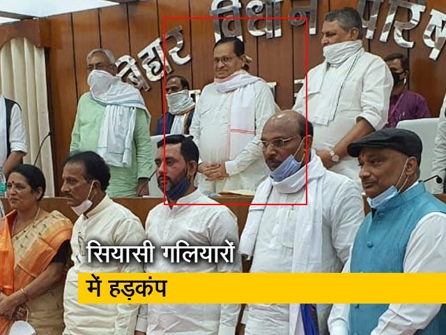 Videos : बिहार विधान परिषद के सभापति अवधेश नारायण सिंह कोरोना पॉजिटिव