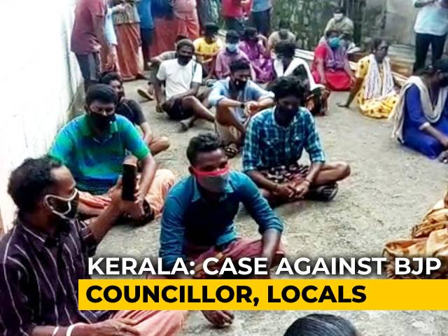 Video : Locals, BJP Councillor Hinder Covid Man's Cremation In Kerala, Case Filed