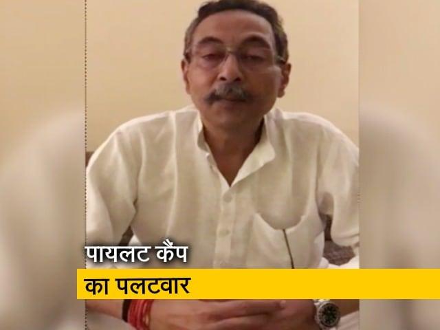Videos : राजस्थान: पायलट खेमे के दो विधायकों ने CM गहलोत को लताड़ा
