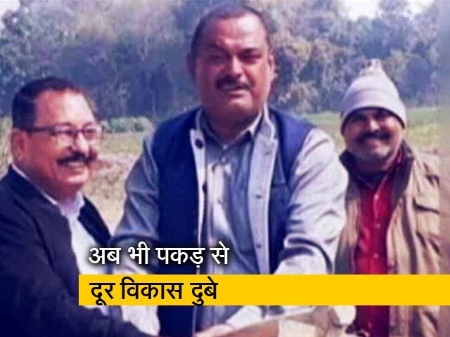 Videos : रवीश कुमार का प्राइम टाइम: गैंगस्टर विकास दुबे की तलाश में यूपी पुलिस