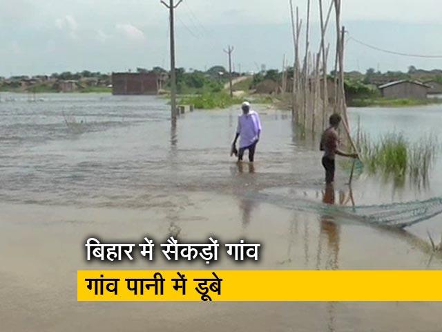 Videos : सिटी सेंटर: देश के कई हिस्सों में बारिश-बाढ़