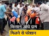 Video : महाराष्ट्र में दूध उत्पादक किसान क्यों आंदोलन पर उतारू?