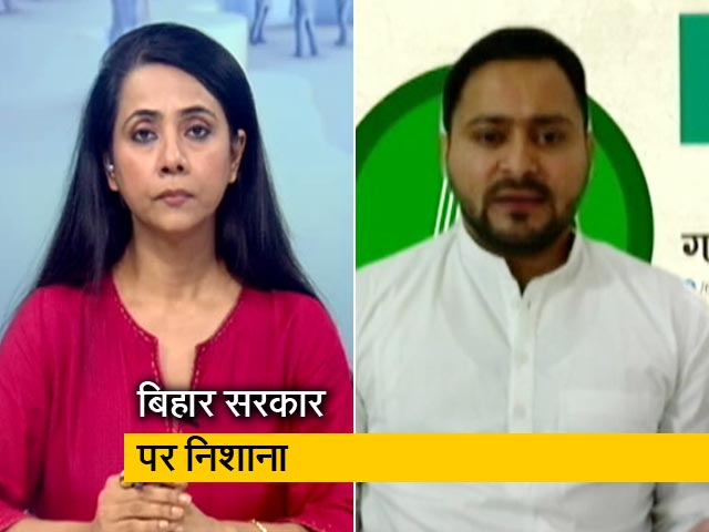 Videos : बिहार चुनाव के मुद्दे पर NDTV से बोले तेजस्वी, ''मैं लाशों के ढेर पर चुनाव नहीं चाहता''