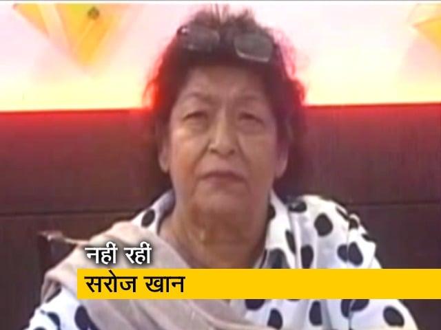 Videos : मशहूर कोरियोग्राफर सरोज खान का मुंबई में निधन