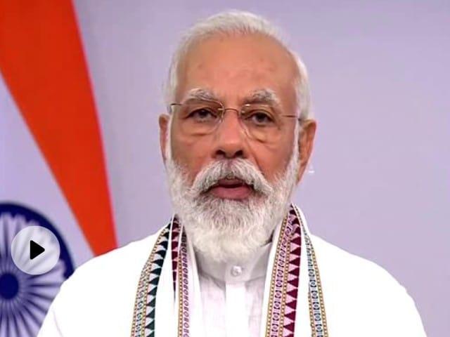 प्रधानमंत्री ने 'आत्मनिर्भर भारत ऐप नवप्रवर्तन चुनौती' में भाग लेने के लिए लोगों को आमंत्रित किया