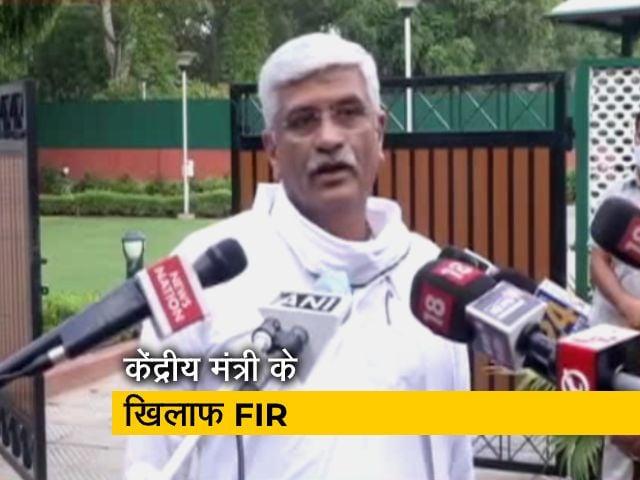 Video : केंद्रीय मंत्री गजेंद्र सिंह शेखावत के खिलाफ FIR दर्ज
