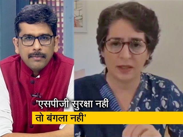 Videos : खबरों की खबर : प्रियंका गांधी को सरकारी बंगला खाली करने का नोटिस