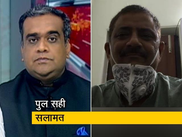 Videos : विपक्ष पुल को लेकर अफवाह फैलाने का काम कर रहा है : बिहार जल संसाधन मंत्री