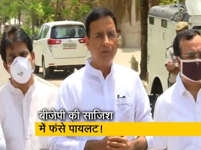 Videos : बीजेपी ने रची सरकार गिराने की साजिश : सुरजेवाला