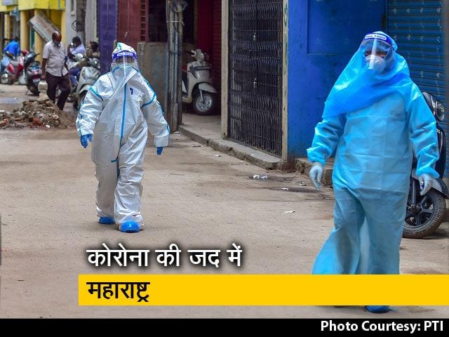 Video : महाराष्ट्र में कोरोना मामलों की रिकॉर्ड बढ़ोतरी