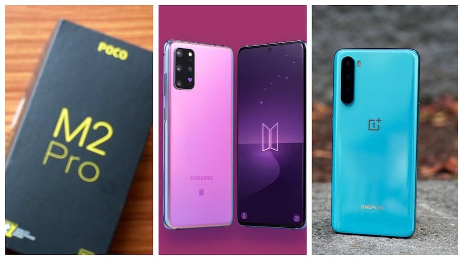 Oneplus Nord, Samsung Galaxy M31s, Poco M2 Pro: जुलाई में इन स्मार्टफोन ने दी भारतीय मार्केट में दस्तक