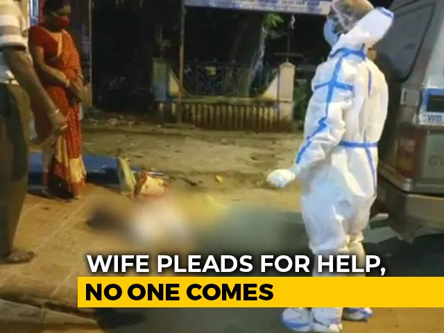 Video: Unable To Board Ambulance, Bengal Man Dies. Wife's Cries For Help Unheard