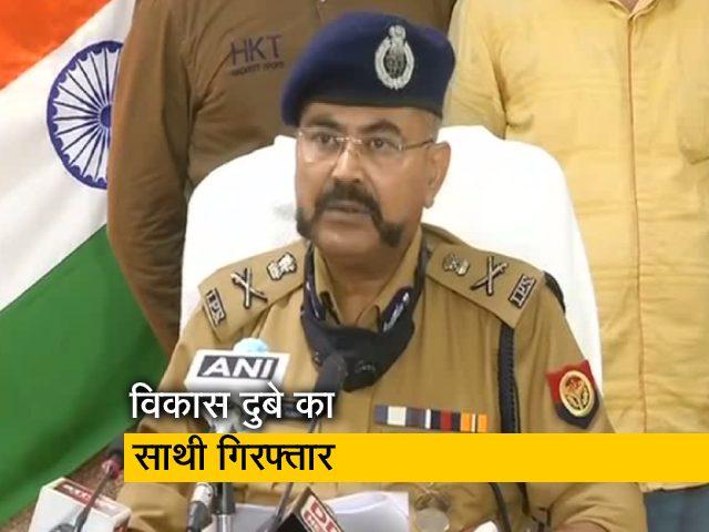 Videos : कानपुर हत्याकांड : पुलिसकर्मियों से लूटे गए हथियार बरामद