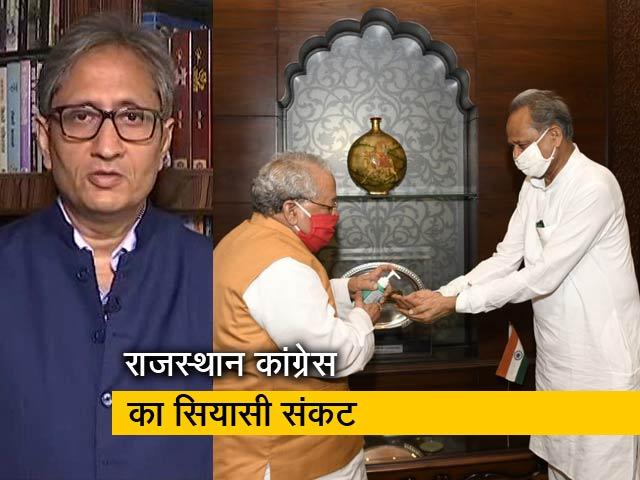 Videos : देस की बात रवीश कुमार के साथ: कांग्रेस से कई कांग्रेस बनती रहती हैं