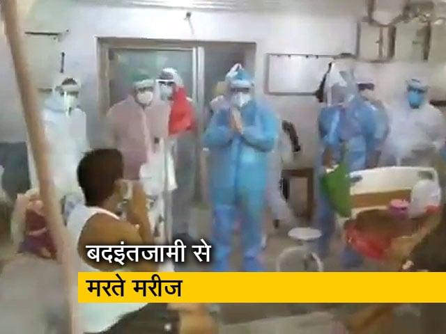 Video : बिहार में दम तोड़ती स्वास्थ्य सेवाएं !