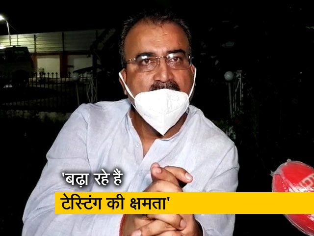 Video : कोरोना मरीज के वायरल वीडियो को लेकर दिए हैं जांच के आदेश : बिहार स्वास्थ्य मंत्री