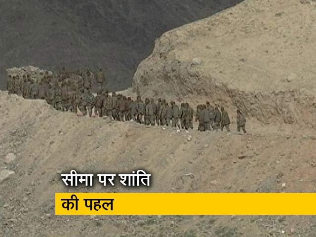 Video : भारत-चीन तनाव : सीमित संख्या में पीछे हटी सेनाएं- सूत्र
