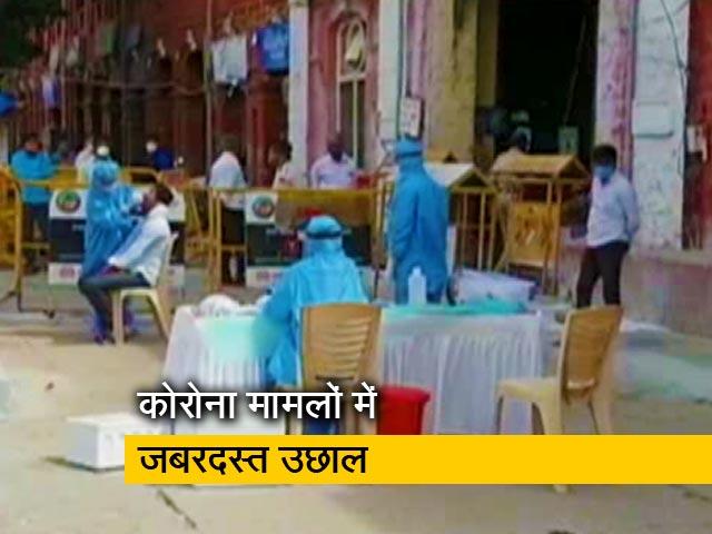 Video : बेंगलुरु में 3,000 कोरोना संक्रमित मरीज लापता