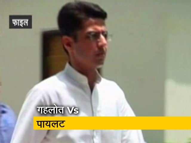 Videos : गहलोत Vs पायलट : 24 जुलाई को हाईकोर्ट सुनाएगा फैसला