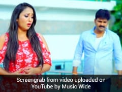 New Bhojpuri Song: पवन सिंह ने 'साड़ी पर के फोटो' गाने से मचाई धूम, खूब जमी रानी चटर्जी संग जोड़ी