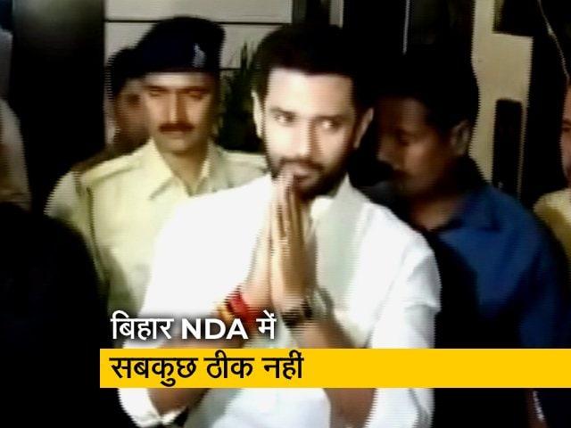 Video : नीतीश कुमार और चिराग पासवान के बीच खींचतान